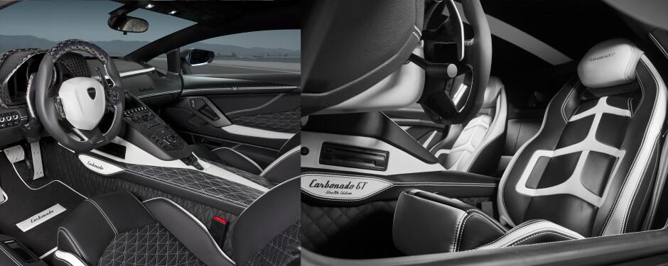 Lamborghini Modifications